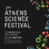 Art & Science, Athens Science Festival 2015
