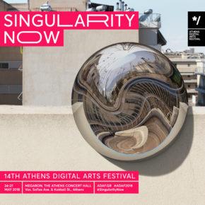Athens Digital Arts Festival 2018