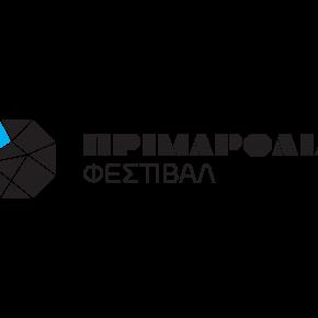 Primarolia 2020